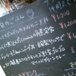 協力店:cafe couwa