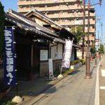 中仙道宿場町