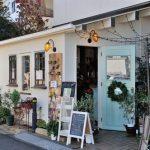 店舗改装(Flower shop)