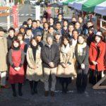 wakuwaku「冬のあったか大感謝祭」